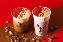 """ほっとする甘さが冬にぴったり。THE ALLEYからバレンタインドリンク""""ショコラキャラメルミルクテイー""""が発売"""