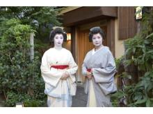 浅草芸者と一緒に裏側を覗いてみよう!「浅草花街オンラインツアー」が開催