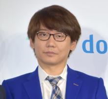 三四郎・小宮浩信、新型コロナウイルス感染 相方・相田周二は陰性