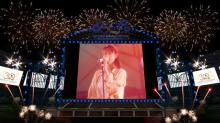 ZARDデビュー30周年記念 初のVR花火ショー&生配信ライブ2月に開催