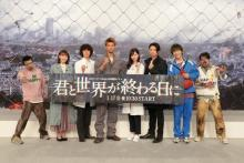 竹内涼真、日本初のゾンビドラマで対抗意識メラメラ「負けたくない」
