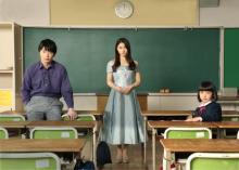 土屋太鳳&田中圭が夫婦役『哀愁しんでれら』 監督編集のスペシャル予告映像解禁