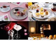 「ハイアット セントリック 金沢」のバレンタインケーキセット&春のパフェ