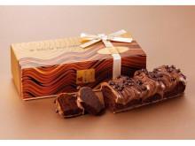 全国通販も!「ねんりん家」から贅沢チョコづくしのバレンタインバーム登場