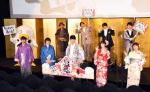映画『銀魂』公開 杉田智和が感慨「集大成が込められています」