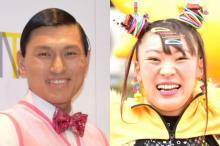 オードリー春日&フワちゃん、「エアロビペア」デビュー戦は南関東2位 3月の全国大会へ