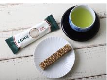 野菜をまるごと使った「ZENB STICK」に新商品「ゴボウ」が登場!