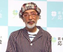 テリー伊藤、兄・光男さんを偲ぶ 爆笑問題も感謝「アニーさん出てくるとテッパン」