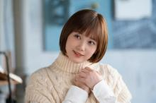 """本田翼の""""キュンシーン""""連発 SPドラマ『アプ恋』SNS反響カット公開"""
