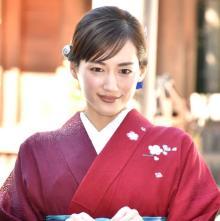 綾瀬はるか、上目づかいに自信「楽しめるようになりました」