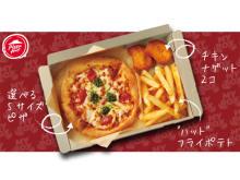 一人でもピザを楽しめるセットが登場!ピザハット「MY BOX」全国発売