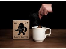 お手軽ディップタイプ!カカオ香る癒しのアップサイクル「カカオコーヒー」