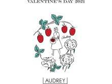 いちごスイーツ専門店「オードリー」のバレンタイン商品がオンライン購入可能に!