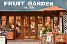 1か月限定の「あまおう苺サンド」は見逃せない!シェラトン都ホテル大阪に人気店「山口果物」が臨時オープン