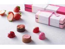 オンラインでも購入可能!四季菓子の店「HIBIKA」のバレンタインスイーツ