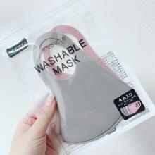 スリコの「洗えるマスク」がコスパ最強!たった300円で、肌なじみのいい色のマスクが4枚も入っているんです