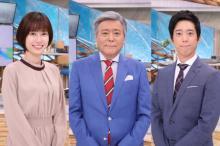 『とくダネ!』3月末で22年の歴史に幕 小倉智昭「席を譲る時が来たようです」