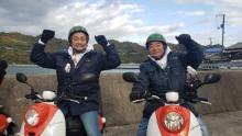 香取慎吾、出川哲朗と再び電動バイク旅 まさかの宿がない!?