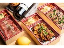 錦糸町の焼肉店「錦糸町焼肉 才色兼備」が焼肉弁当の販売を開始