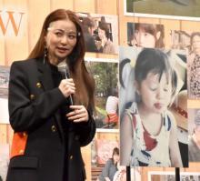 香里奈、幼少期の変顔写真を公開 ツインテール姿に深川麻衣がメロメロ「めちゃくちゃかわいらしい」