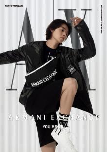 山崎賢人、日本人初4シーズン連続『アルマーニ エクスチェンジ』広告モデル 躍動感あふれる4ルック披露