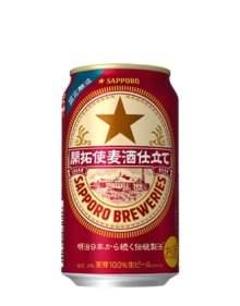 誤表記で発売中止となった「サッポロ 開拓使麦酒仕立て」が2月2日から発売!