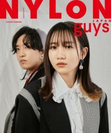 YOASOBI『NYLON JAPAN』でファッション誌初表紙 特別付録は両面ポスター
