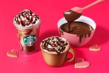 第1弾はとろとろ。第2弾はザクザク。『スタバ』のバレンタインビバレッジは圧倒的なチョコ感に魅了されそう!