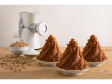 自宅で手作り味噌に挑戦!貝印×石井味噌コラボの「味噌作り体験セット」