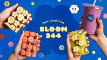 ケーキみたいなかわいいメニューが待ちきれない!フルーツオープンサンド専門店が東京・新大久保に2月OPEN