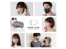 マスクに関する商品が揃う専門店「MASK CLUB」のPOP UP STORE開催!