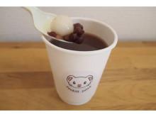 冬スイーツの定番!北海道産小豆を100%使用した「おしるこ」が新登場