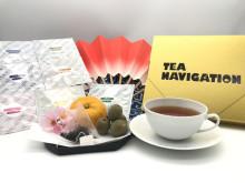 日本独自のフレーバーが楽しめる「TEA NAVIGATION」の紅茶ギフトセット