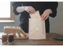 臭い移りや乾燥を防ぐ!食パンをおいしく冷凍保存できる専用袋が登場