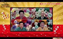 すゑひろがりず三島、オンライン新年会でガチ飲み トシがツッコミ「飲み過ぎだよ!」
