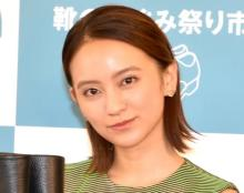 岡田結実、母の号泣ショット公開「泣き顔すら綺麗」「いいお母さんですね」