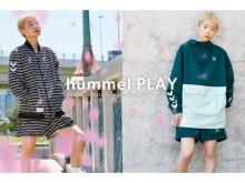 ジェンダーフリーデザイン!スポーツウェア「hummel PLAY」コレクション