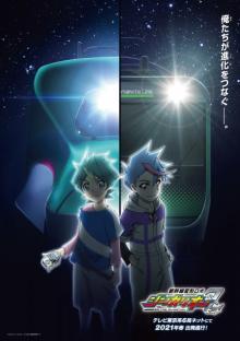 アニメ『シンカリオン』最新作、テレ東で今春放送決定