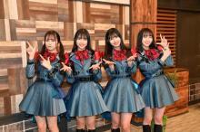 "≠ME、憧れの存在・AKB48の""バラエティ力""に刺激「勉強になりました」"