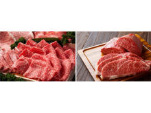 おうちで絶品和牛を味わう!「東京和牛ショー」初のオンライン開催