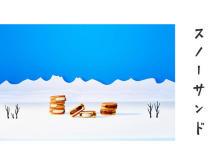 冬の北海道の味!風味豊かで濃厚な放牧牛乳の「生チョコサンドクッキー」