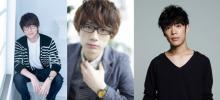 花江夏樹、江口拓也、小野賢章ら人気声優のコラボグッズお披露目 愛猫や怪奇?なゆるキャラも
