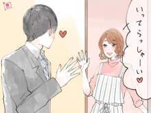 名前で相性を占う♡「幸せな結婚生活を送るカップル」TOP5