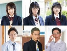 元乃木坂46の永島聖羅、地上波連続ドラマの初レギュラー 『お茶にごす。』キャスト発表
