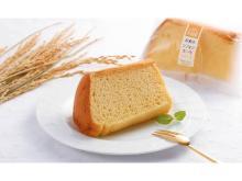 """クイーンズ伊勢丹に米粉を100%使用した""""お米のシフォンケーキ""""が登場"""
