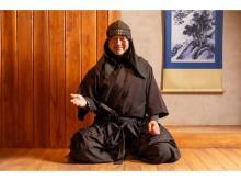 人生に役立つヒントも!小田原ゆかりの忍者によるオンラインツアーが開催