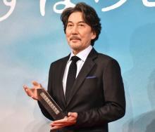 役所広司「身も心も裸に」 西川美和監督とのタッグに緊張