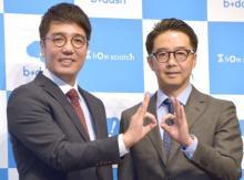 おぎやはぎ、田中裕二の入院報道に衝撃「ゆっくり休んでほしい」 小木がピンチヒッターでラジオ登場?