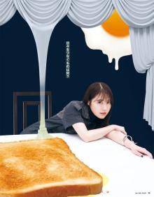 有村架純、映画『花束みたいな恋をした』をイメージした特別ビジュアル公開