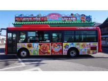 四国初、ジェイアール四国バスがユーグレナバイオディーゼル燃料を採用